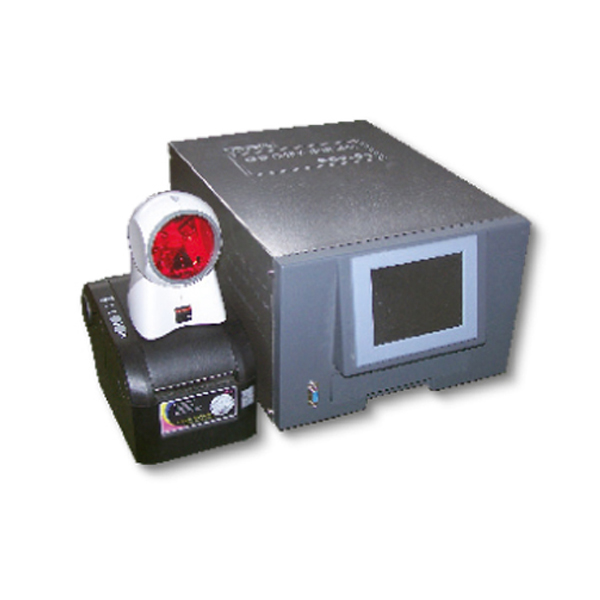 DEP-BOWADP SDP01 Degausser